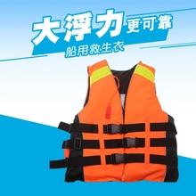 Sport Swimming Life Vest Boating Fishing Profession Safety Life Vest Kayak Chaleco Salvavidas Swimming Accessories BC50JSY