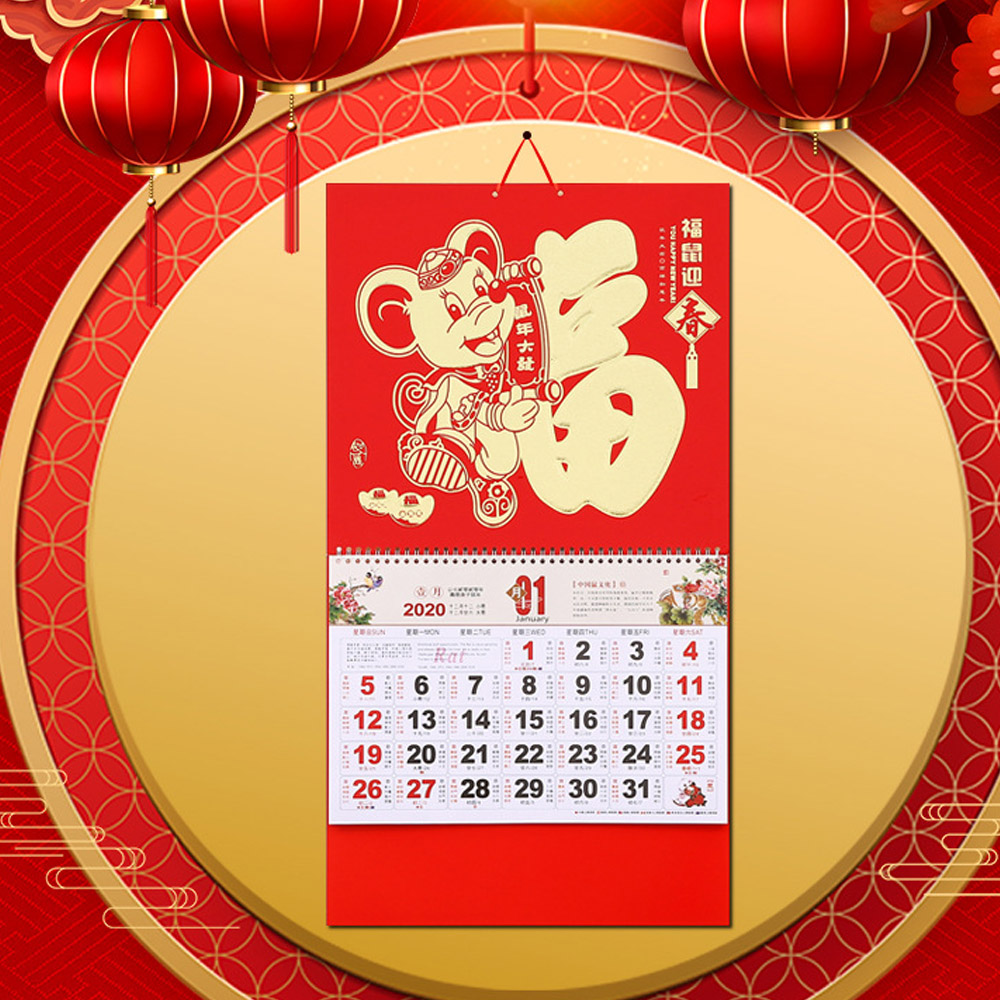 2020 Chinese Style Calendar Wall Hanging Calendars Year Of The Mouse Spring Festival Home Office Decoration Random Style
