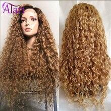 Parrucca trasparente ad onda d'acqua parrucche frontali in pizzo biondo miele parrucche brasiliane per capelli per donna parrucche colorate Pre pizzicate
