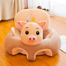 Cartoon Child Baby Seats Sofa Support Seat Cover NO Filling Plush Baby Chair Learning To Sit Feeding Chair Cover Soft Plush Toys