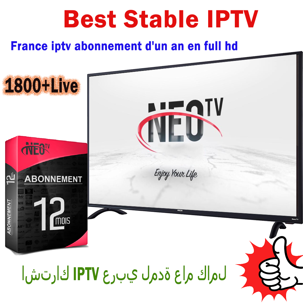 1 Year NEOTV IPTV France Abonnement Arabic IPTV Subscription M3U Pro 1800+ Live NEO TV Code For Android Box Smart TV IP TV