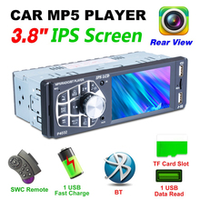 Car Stereo MP5 Player Car Radio 3.8 Inch 1 DIN With 7 Color Backlit Buttons IPS Display USB TF AUX In FM Radio Receiver Player