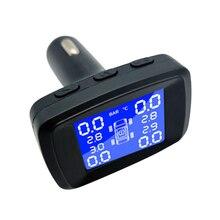 Автомобильный монитор давления в шинах Система гаечных ключей ЖК-дисплей с 4 внешними датчиками сигнализации