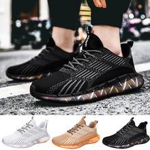 Мужская повседневная обувь кроссовки на шнуровке дышащие удобные