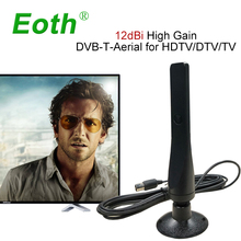 лучшая цена digital TV Antenna amplifier indoor 12dBi For DVB-T Digital Freeview  antena digital HDTV Booster Antena for TV HD