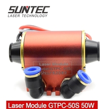 Suntec Laser Module GTPC Series Yag Laser Diode DP Laser 50W 75W GTPC-75S for Laser Marking Cutting High Quality Application
