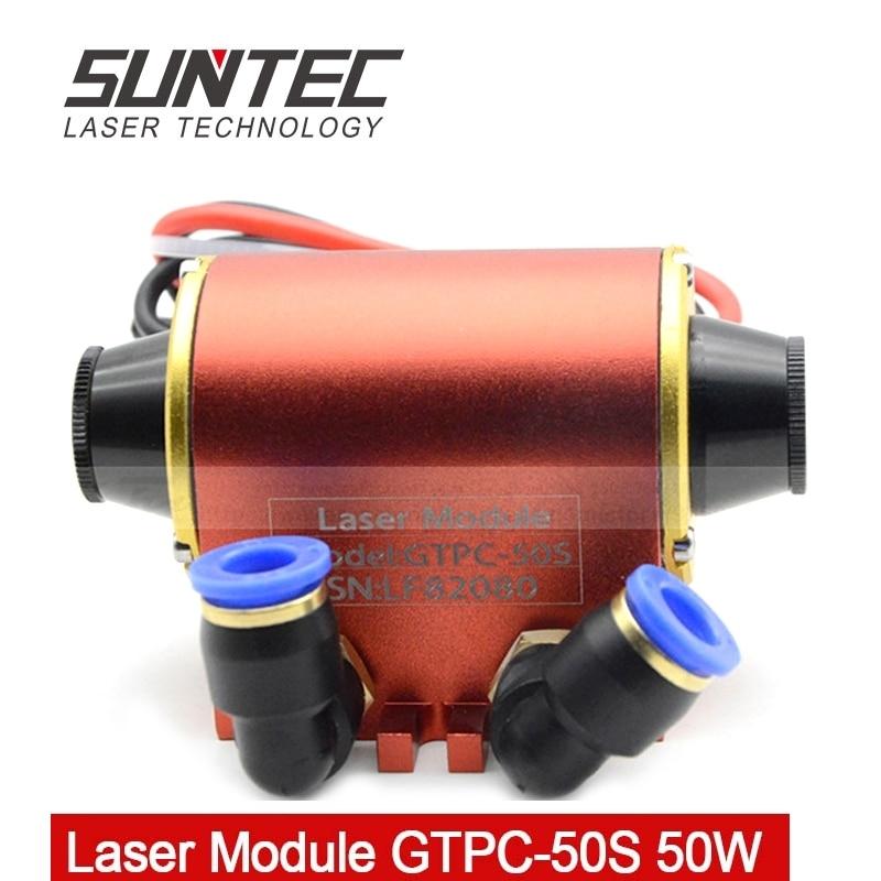 Suntec Laser Module  Yag Laser Diode DP Laser GTPC-50D  GTPC-50S  GTPC-75S 50W 75W 100W For Laser Marking Cutter Machine