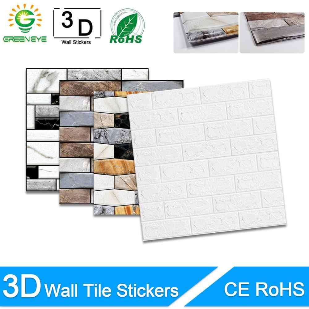 3D קיר נייר לבנים יש קליפת דביק קיר מדבקות עמיד למים DIY מטבח אמבטיה בית קיר מדבקות מדבקה ויניל