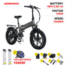 JINGHMA R6S Elektro Fahrrad 800W 48V Lithium-Batterie 4,0 Fett Reifen Ebike elektrische Fahrrad Klapp e vélo
