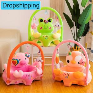 Sofa Set Support Seat Cover Baby Plush Chair Cartoon Learning Sit Plush Chair Toddler Nest Puff Washable With Rod Toys No Fill