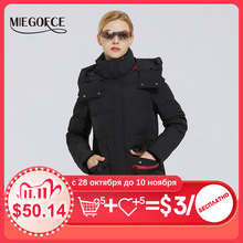 Windproof Jacket Coat Women Clothes Winter Parka MIEGOFCE Warm New Cotton Simple-Design