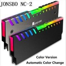 2 шт. настольная память охлаждения жилет NC-2 версия RGB/цвет радиатор алюминиевый теплоотвод ОЗУ изменить многоцветный кулер