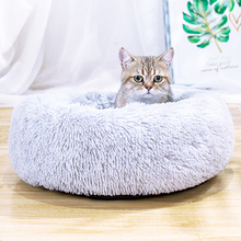 Dog Bed Warm Cat Kennel Washable Pet Soft Pad Indoor Round Pillow Small And Medium Artificial Fur House
