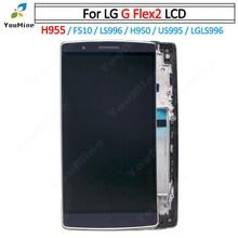 ЖК дисплей LS996 US995 H950, кодирующий преобразователь сенсорного экрана в сборе для LG G Flex 2 H955, 100% испытанная гарантия, бесплатная доставка