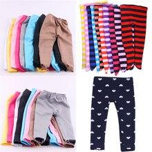 15 estilos boneca leggings para americano 18 Polegada menina 43cm bebê recém-nascido boneca roupas acessórios, nossa geração, brinquedos para menina