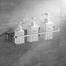 Fixado na parede do banheiro cesta 304 aço inoxidável chuveiro caddy prateleira de armazenamento para shampoo titular sabão etagere tipi repisa