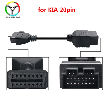 Quality Sportage Diagnostic Cable for KIA 20 pin to 16pin Car Diagnostics Adapter 20 pin for KIA 20pin OBD2 Car Connector image