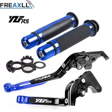 Motorcycle CNC Adjustable Foldable Brake Clutch Lever Handle Hand Grips Set For YAMAHA YZFR15 YZF-R15 YZF R15 2008-2014 2009 11