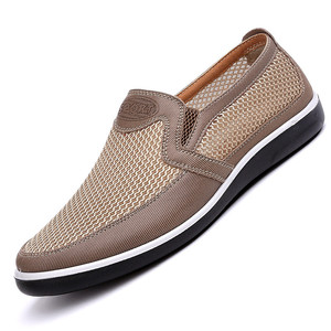 Image 2 - 2019 Men Summer Style Mesh Flats For Loafer Creepers Casual High End  Very Comfortable Size:38 44