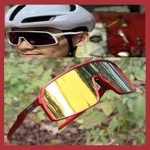 Egan Bernal sutro Sports Polarized Sutro Cycling Glasses Cycling Goggles Men Wom