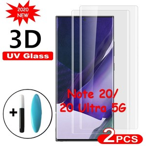 2PCS UV Glass For Samsung Gala