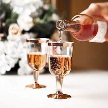 6 шт 190 мл одноразовые бокалы для вина золотые розовые бокалы пластиковые бокалы для шампанского вечерние принадлежности для дома бокалы для шампанского es домашний декор