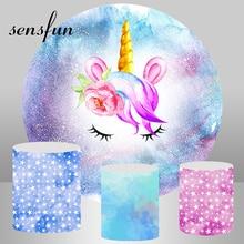 Unicorn עגול תפאורות צילום בצבעי מים כחול ורוד טון קטן כוכבים בנות יילוד יום הולדת מסיבת מעגל רקעים