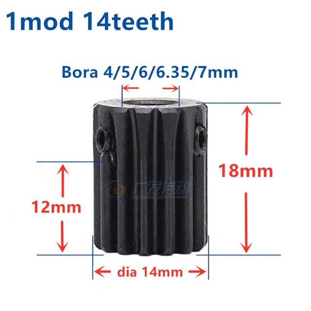 Engrenage à pignon 12 dents 14 dents Mod 1 | engrenage à pignon 4mm 5mm 6mm 7mm, dents droites en acier, engrenage à engrenage à pignon long