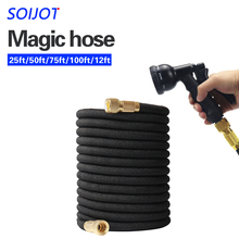 Hoses-Pipe Expandable Spray-Gun Watering Garden-Hose Plastic Magic Flexible with To 17ft-125ft