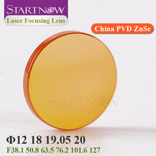 """Startnow CO2 الليزر عدسات تركيز الصين PVD ZnSe 12 18 مللي متر 19.05 20 مللي متر F38.1 50.8 63.5 76.2 101.6 1.5 """"  4"""" ل آلة تقطيع بالليزر"""