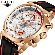 2020 LIGE Casual Fashion Silicone Watches Men's Sports Clock Classic Design Wate