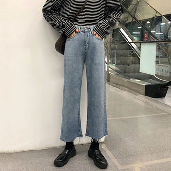 Women Jeans Wide Leg Pants High Waist Straight Washed Ninth Denim Trousers Vintage Casual Ripped Bottom 2020 Spring Summer full cotton 2019 wide leg women pants high waist loose straight lady jeans with pockets zippers and ripped design spring summer