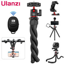 Ulanzi MT-11 Travel Flexible Octopus Tripod for Phone With Remote Control Cold Shoe Phone