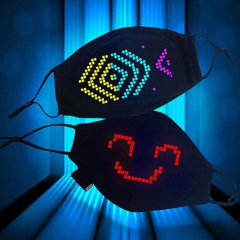 1pcs LED Cotton Dust Face Mask Bluetooth Programmable USB Charging Mask Unisex mask Music Party Gift Display Board Mask image