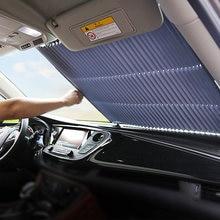 Автомобильная шторка автомобильная Солнцезащитная для автомобиля