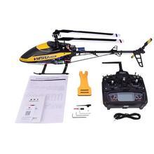 Walkera V450D03 6CH 3D система стабилизации/вертолет без Aileron