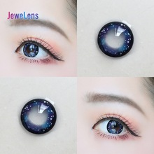 Jewelens Colored Contact Lenses Color lens for Eyes Colorful Cosmetic Con Dream Nightsky Series