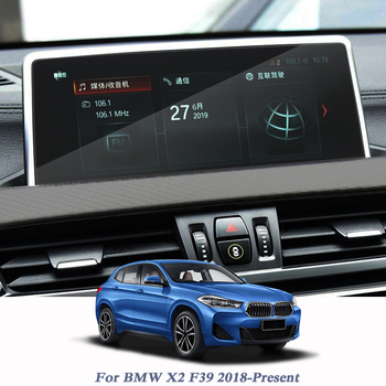 10.25 For BMW X2 F39 2019-Present Car Styling Display Film GPS Navigation Screen Glass Protective Film Control of LCD Screen image