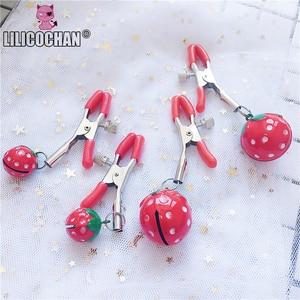 Image 5 - Pinzas ajustables para pezones de fresa hechas a mano, 1 par, pinzas para el clítoris, juegos sexuales para adultos, Juguetes sexuales para parejas, fetiche, pinzas para el pecho para labios