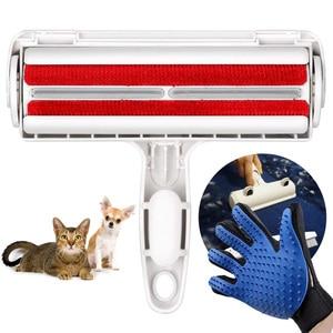 Cepillo de pelo HEYPET para mascotas, cepillo de Limpieza del cabello para perros y gatos, cepillo para quitar el pelo de los muebles, alfombras, ropa, autolimpieza