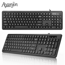 Russian Keyboard Silent Wired Keyboard 108 Button Keyboards Multimedia Shortcut Button Computer USB Mute RU+En Key board For PC