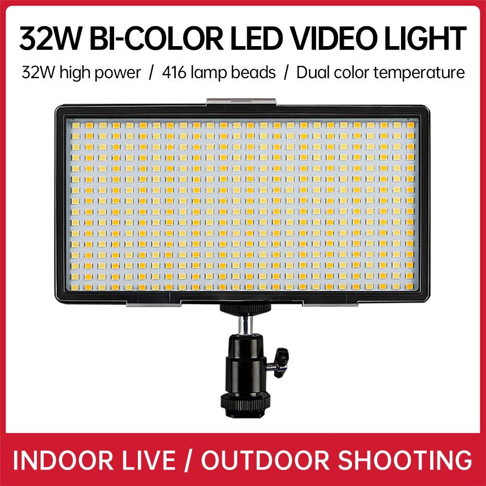 32W Bi-Цвет светодиодный видео светильник 416 бусинковые лампы 3200K-5600K для цифровой зеркальной камеры Canon Nikon DSLR Камера Vlog заполнить светильник с...