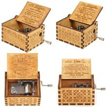 Wooden Music Box You are my Sunshine Hand Crank Theme