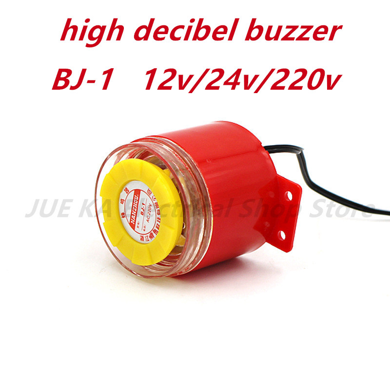 MOOL BJ - 1  90 Decibel 220 VAC Sirene Electronic Alarm Sound Vibration Noise
