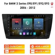 IPS DSP 8 Core 4GB 64G 1 Din Android 10 Car Radio For BMW E90/E91/E92/E93 Multimedia Player Navigation GPS Stereo DVD head Unit