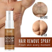 Powerful Natural Hair Removal Spray Shave Cream Stop Hair Growth Inhibitor Arm Leg Body Care Skin Repair