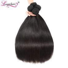 페루 스트레이트 헤어 번들 8 - 30 인치 인간의 머리카락 3 4 번들 레미 인간의 머리카락 번들 자연 검은 인간의 머리카락 Weft