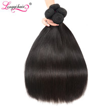 Peruanische Gerade Haar Bundles 8 - 30 Inch Menschenhaar 3 4 Bundles Remy Menschenhaar-webart Bundles Natural Schwarz menschliches Haar Schuss