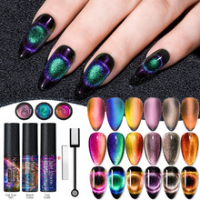 9D Chameleon Magnetic Cat Eye Gel Nail Polish Long Lasting Shining Laser Cat Eye Soak Off UV LED Nail Art Gel Varnish Lacquer