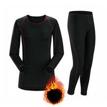 AmynickA брендовые зимние комплекты термобелья Для женщин новая быстросохнущая теплая Для женщин термо белье; женские теплые кальсоны